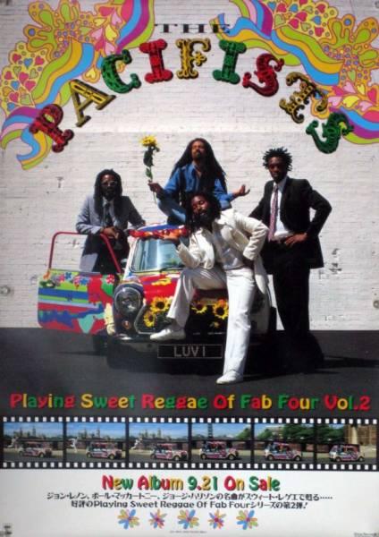 Playing Sweet Reggae Of Fab Four Vol.2 B2ポスター (R17013)