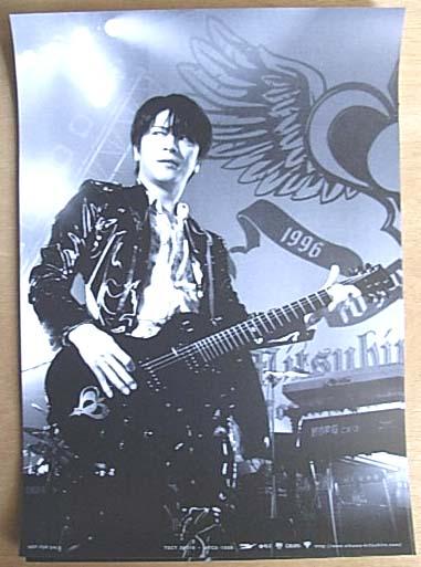 及川光博 「光-MITSU- 博-HIRO-」 両面ポスター