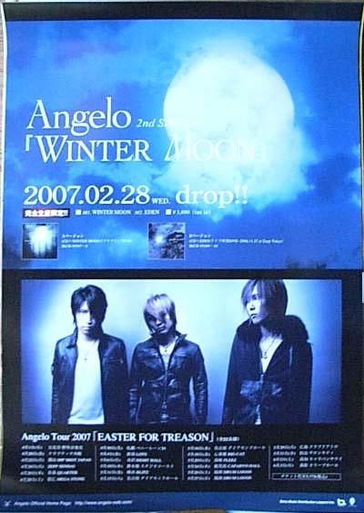 Angelo 「WINTER MOON」 ポスター