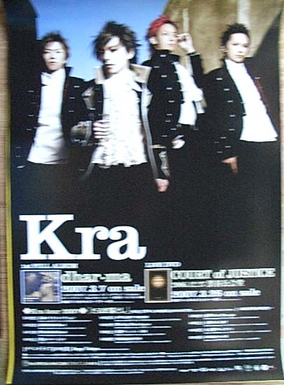 Kra 「dhar・ma」「COURT of JUSTICE ・・・」 ポスター