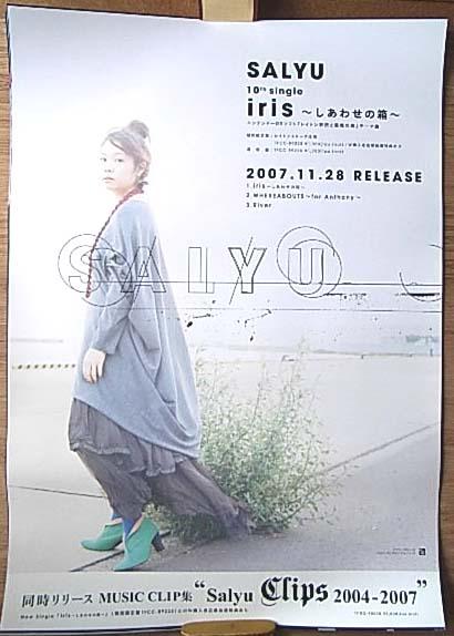 Salyu 「iris ~しあわせの箱~」 ポスター