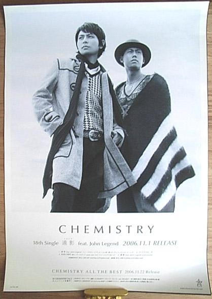 CHEMISTRY 「遠影 feat. John Legend」 ポスター