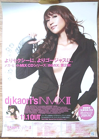 DJ KAORI 「DJ Kaori's INMIX II」 ポスター