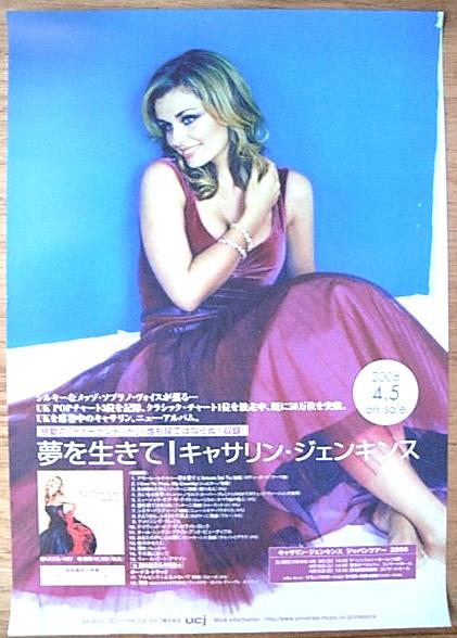 キャサリン・ジェンキンス 「夢を生きて~・・・」 ポスター