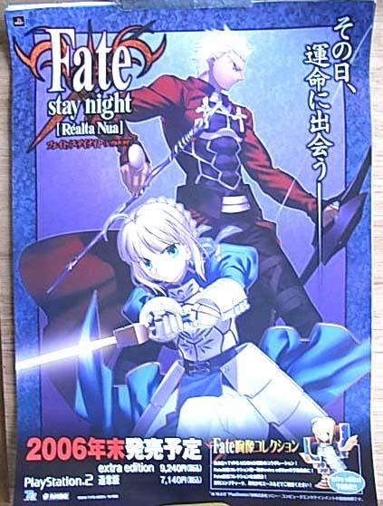 Fate/stay night [Realta Nua] (フェイト/) ポスター