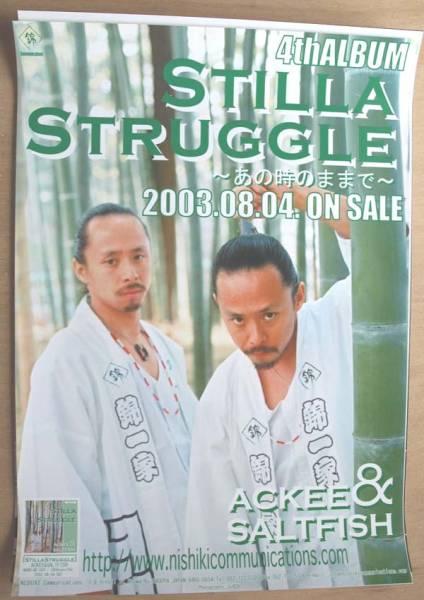 ACKEE & SALTFISH「STILLA STRUGGLE」 ポスター