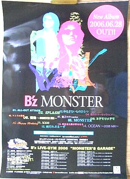 B'z 「MONSTER」 (LIVE-GYM 2006) 光沢ポスター