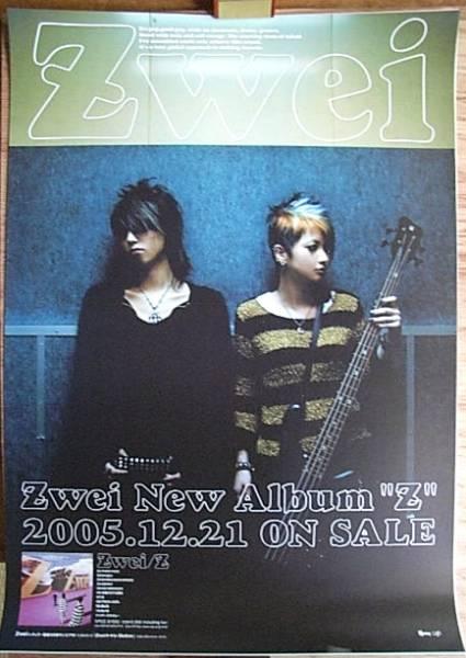 Zwei(ヅヴァイ) 「Z」 ポスター
