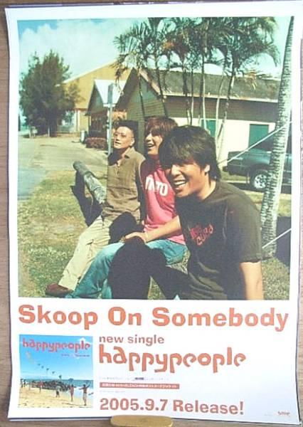 Skoop On Somebody 「happypeople」 ポスター