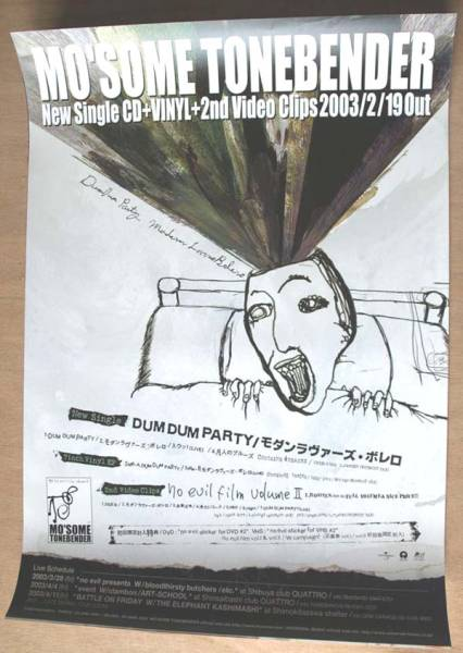 MO'SOME TONEBENDER 「DUM DUM PARTY・・」 ポスター
