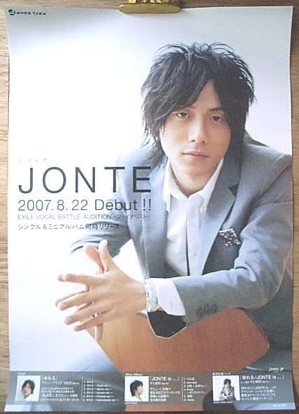 JONTE(ジョンテ) 「ゆれる」「JONTE is...」 ポスター