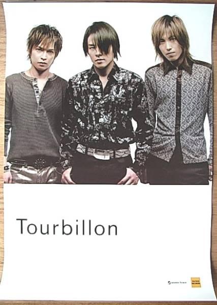 Tourbillon (トゥールビヨン) ポスター