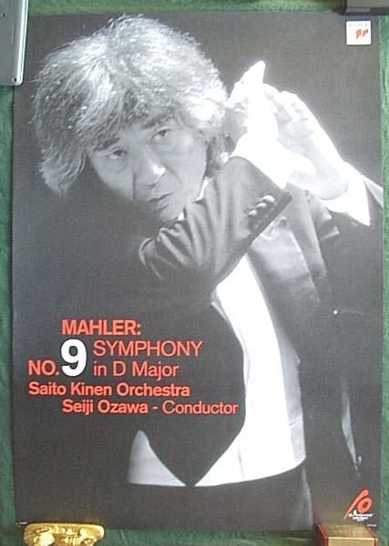 小澤征爾 「MAHLER: SYMPHONY NO.9・・・」 ポスター