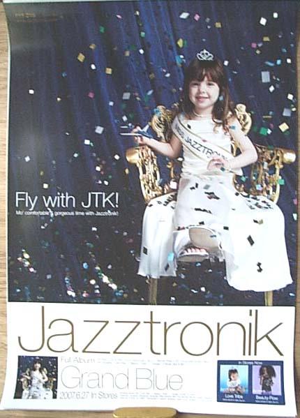 Jazztronik (ジャズトロニック)「Grand Blue」 ポスター