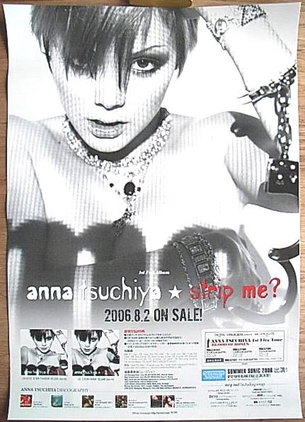 土屋アンナ 「strip me?」 ポスター