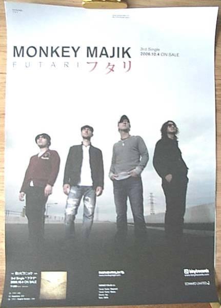 MONKEY MAJIK 「フタリ」 ポスター