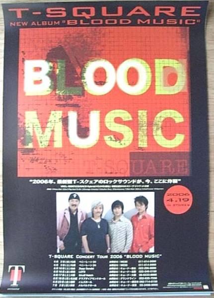 T-SQUARE 「BLOOD MUSIC」 ポスター