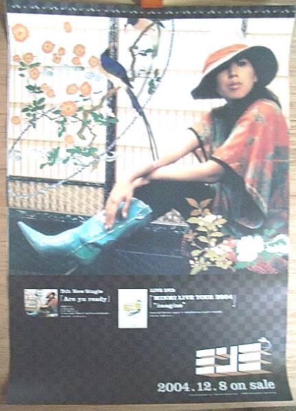 MINMI(ミンミ) 「Are yu ready」 ポスター