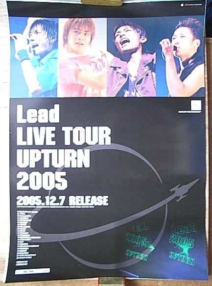 Lead 「Lead LIVE TOUR UPTURN 2005」 ポスター