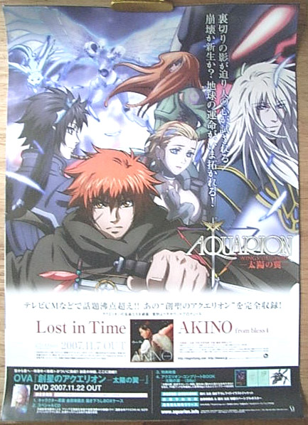 AKINO(アキノ) 「Lost in Time」 ポスター