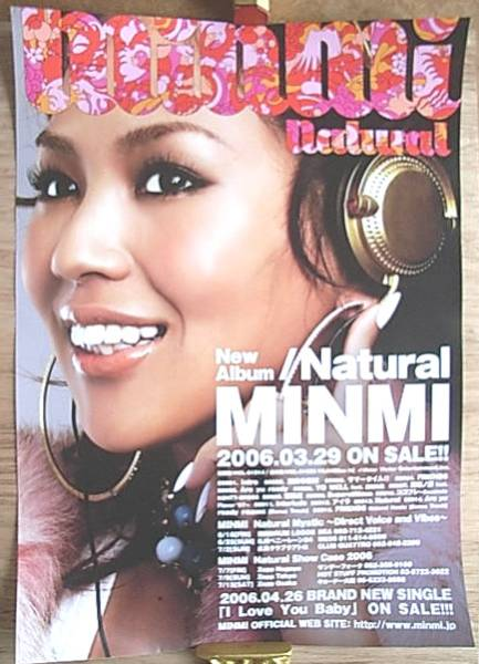 MINMI 「Natural」 ポスター