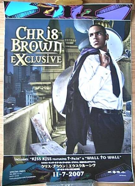 クリス・ブラウン 「エクスクルーシヴ」 ポスター