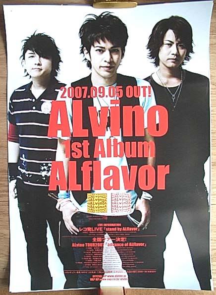 Alvino 「ALflavor」 ポスター