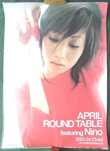 ROUND TABLE 「APRIL 」 ポスター