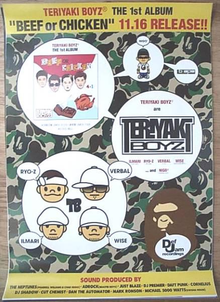 TERIYAKI BOYZ 「BEEF or CHICKEN」 ポスター