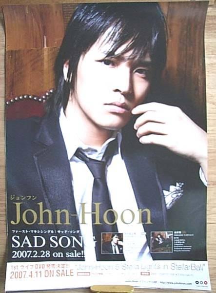 ジョンフン 「SAD SONG」 ポスター