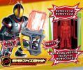 新品 未使用 仮面ライダーエグゼイド 平成 ライダー レジェンド ガシャット ファイズ 555 ver 限定 レジェンドライダー