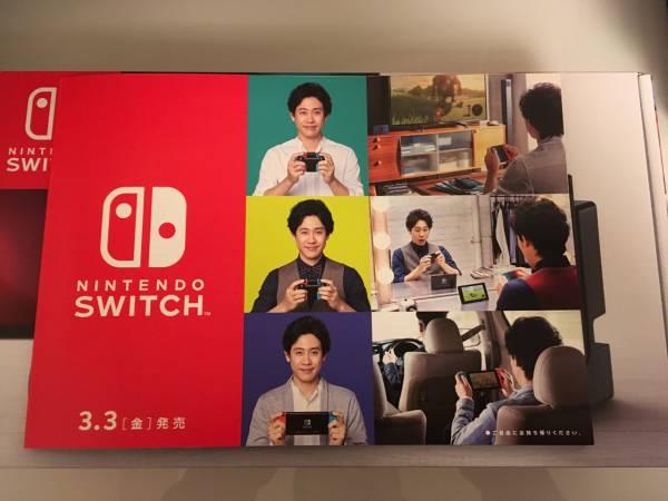 【カタログのみ】新品 Nintendo Switch Joy-Con (L) / (R) ネオン 本体 ゼルダの伝説 ブレス オブ ザ ワイルド Amazon限定特典無し グレー