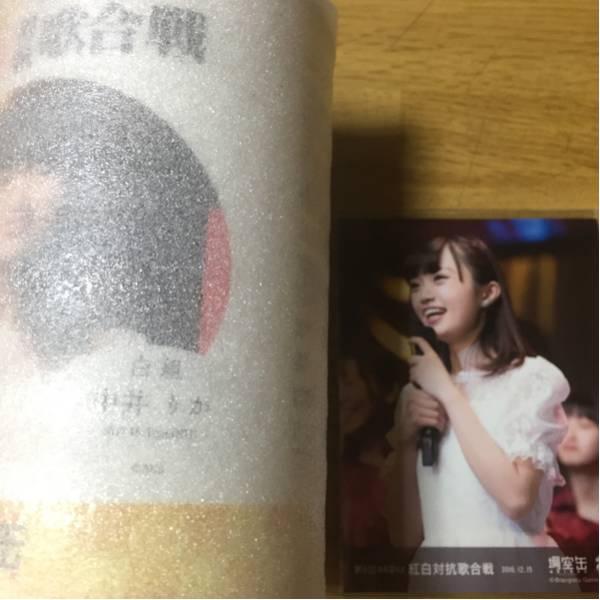 神の手 NGT48 紅白対抗歌合戦 場空缶 中井りか 生写真付 新品未開封 ライブグッズの画像