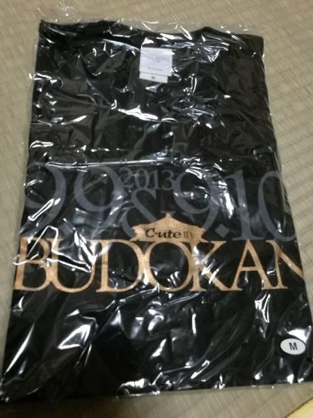 [新品] ℃-ute 初武道館記念 Tシャツ mサイズ ライブグッズの画像