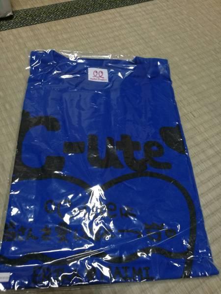 [新品] ℃-ute 旧岡井千聖カラー? Tシャツ サイズ不明 ライブグッズの画像