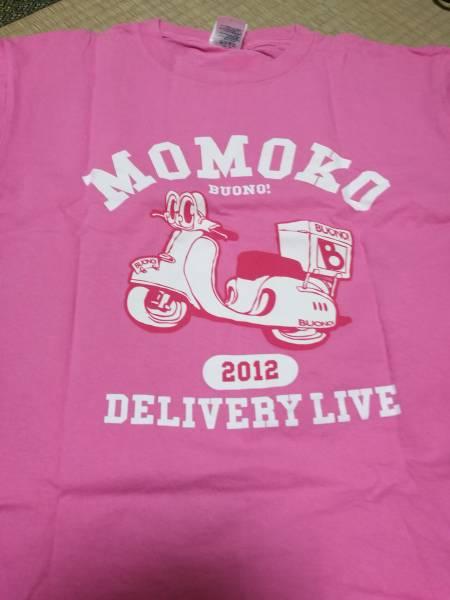 [中古品]Buono! 2012 live 嗣永桃子 Tシャツ Lサイズ
