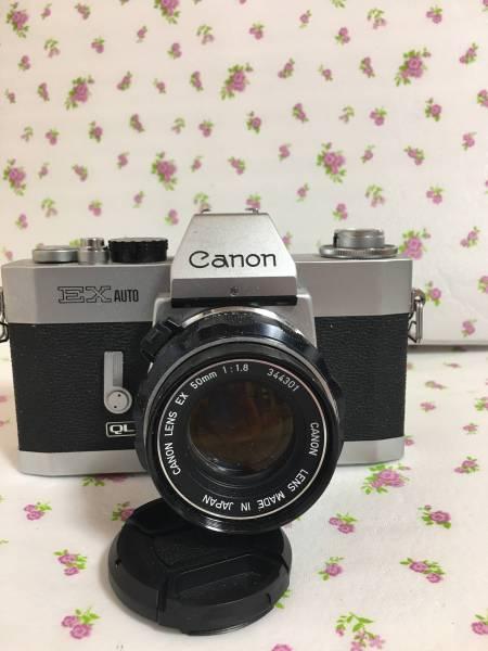 キャノン EX AUTO+EX50mmF1.8_画像1