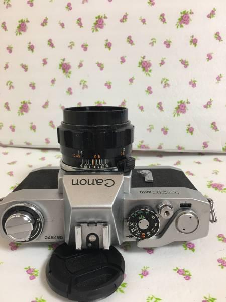 キャノン EX AUTO+EX50mmF1.8_画像2