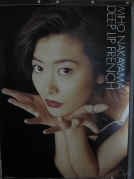 中山美穂  DEEPLIPFRENCH 店頭用 非売品 ポスター 当時物  2-16