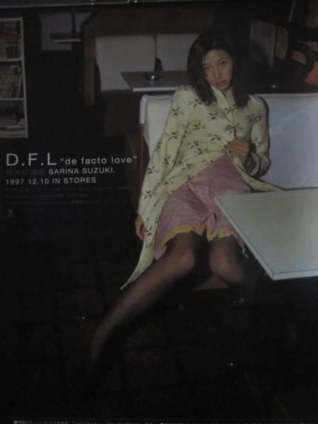 鈴木沙里奈 BOOBEEMAGIC D.F.L 金田一少年の事件簿 店頭用 非売品 ポスター 当時物 2-18