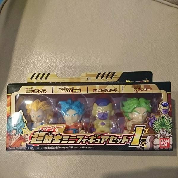 新品☆ドラゴンボールスーパー 超戦士ミニチュアフィギュアセット1