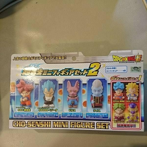 新品☆ドラゴンボールスーパー 超戦士ミニフィギュア2_画像2