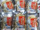 青森りんごチップス うす塩味【ふじ】6袋入