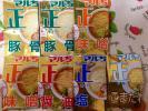 懸賞応募 *東洋水産* マルちゃん正麺 5食入 外袋のバーコード 7枚