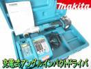 マキタ【激安】makita 14.4V 充電式アングルインパクトドライバー コードレス コーナー インパクトドライバ◆TL060DRF