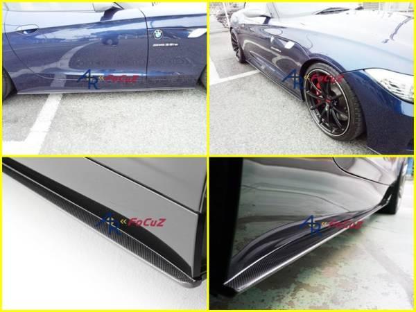 BMW E89 Z4 Mスポ リアルカーボン サイドステップ スポイラー 3D_画像1