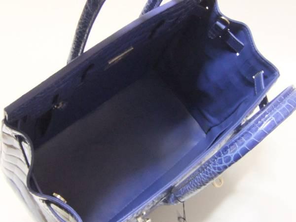 1000円~【宝彩館】最高級 ヘンローン社製 シャイニングクロコダイル ハンドバッグ ブルー 5761_画像3