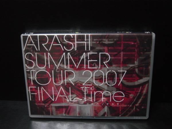 ◆DVD◆嵐 / SUMMER TOUR 2007 FINAL Time -コトバノチカラ-