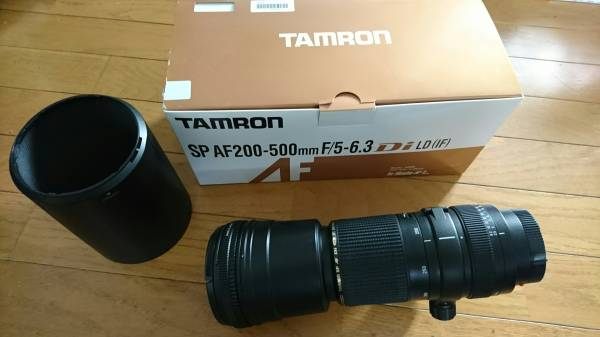 タムロン SP AF 200-500mm f5-6.3 Di LD