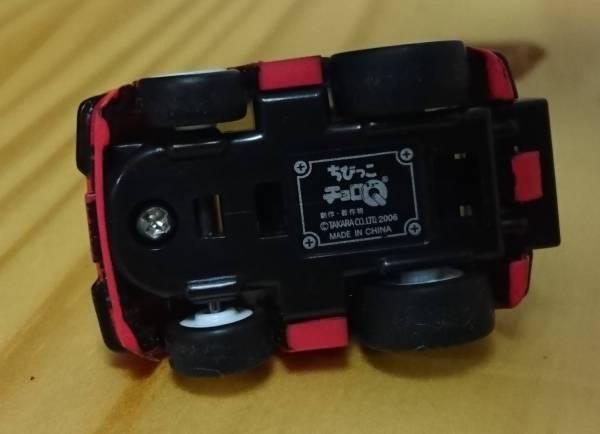ちびっこチョロQ NO.40 ニッサン Be-1(E-BK10) NISSAN Be-1(E-BK10) 赤_画像3